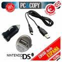 Cargador para Nintendo Dsi 3DS XL Cargar nintendo Dsi 3DS al mechero coche 12v