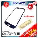 CRISTAL DE PANTALLA TACTIL PARA SAMSUNG GALAXY S3 i9300 TOUCH SCREEN NEGRO LCD + ADHESIVO